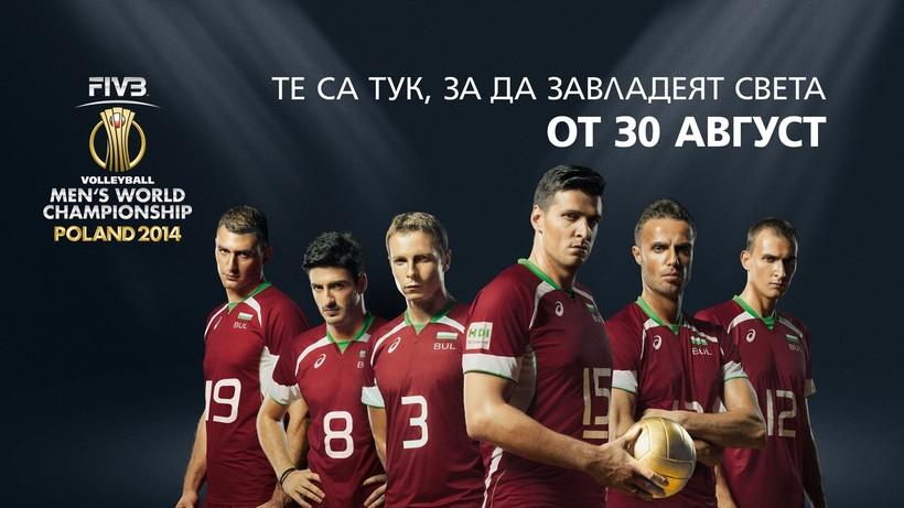 Световен шампионат по Волейбол Полша 2014